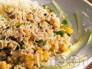 Рецепта Салата от булгур, варена царевица, краставица и кашкавал